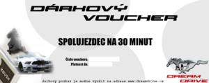 voucher_30